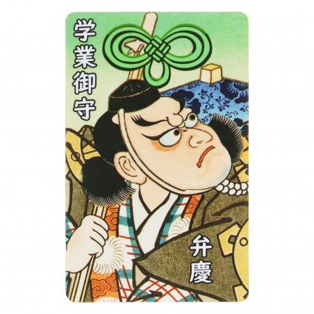 Escuela (29) * Omamori bendecido por monjes, Kyoto * Para billetera