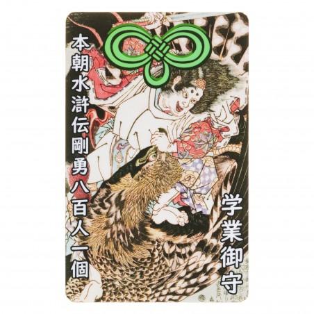 Scuola (30) * Omamori benedetto da monaci, Kyoto * Per portafoglio
