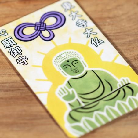 Deseo (1) * Omamori bendecido por monjes, Kyoto * Para billetera