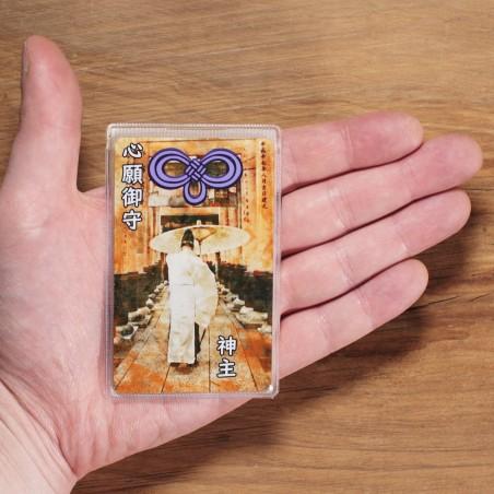 Désir (2) * Omamori béni par les moines, Kyoto * Pour portefeuille