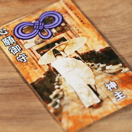 Deseo (2) * Omamori bendecido por monjes, Kyoto * Para billetera