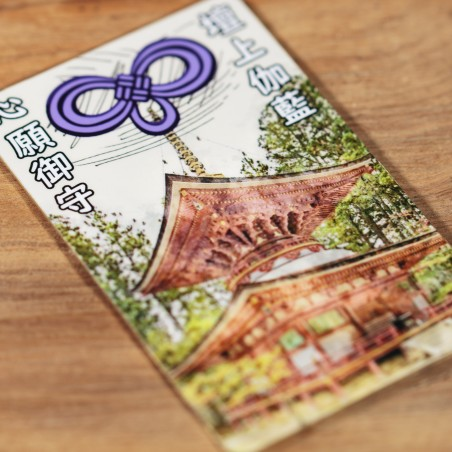 Desiderio (3) * Omamori benedetto da monaci, Kyoto * Per portafoglio