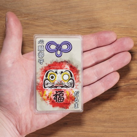 Desire (4) * Omamori blessed by monks, Kyoto * For wallet