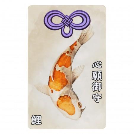 Deseo (8) * Omamori bendecido por monjes, Kyoto * Para billetera