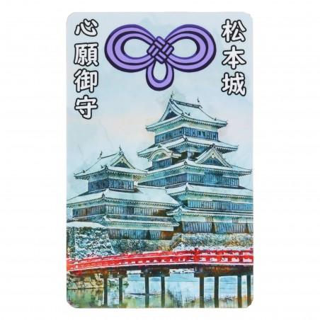 Désir (9) * Omamori béni par les moines, Kyoto * Pour portefeuille