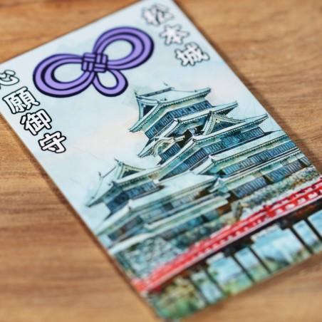 Deseo (9) * Omamori bendecido por monjes, Kyoto * Para billetera