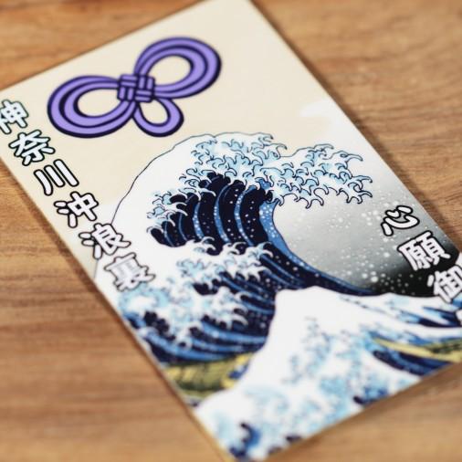 Desiderio (10) * Omamori benedetto da monaci, Kyoto * Per portafoglio