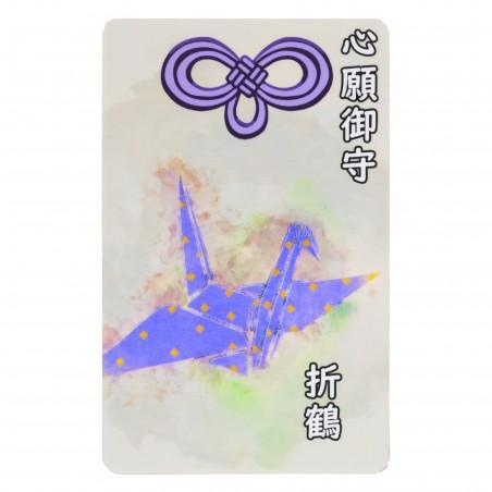 Desiderio (11) * Omamori benedetto da monaci, Kyoto * Per portafoglio