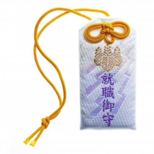 Argent Omamori (2) * Kōfuku-ji, Nara