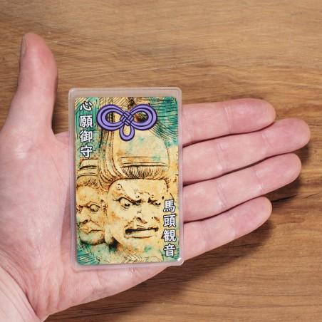 Desiderio (15) * Omamori benedetto da monaci, Kyoto * Per portafoglio
