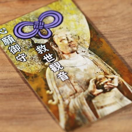 Deseo (16) * Omamori bendecido por monjes, Kyoto * Para billetera