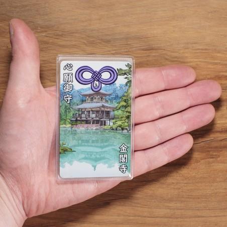 Deseo (23) * Omamori bendecido por monjes, Kyoto * Para billetera