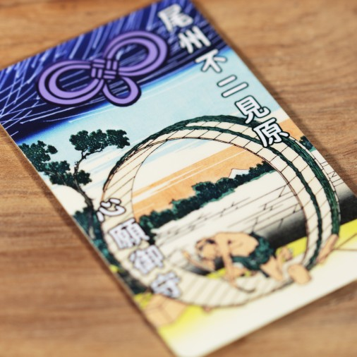 Deseo (25) * Omamori bendecido por monjes, Kyoto * Para billetera