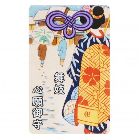 Désir (27) * Omamori béni par les moines, Kyoto * Pour portefeuille