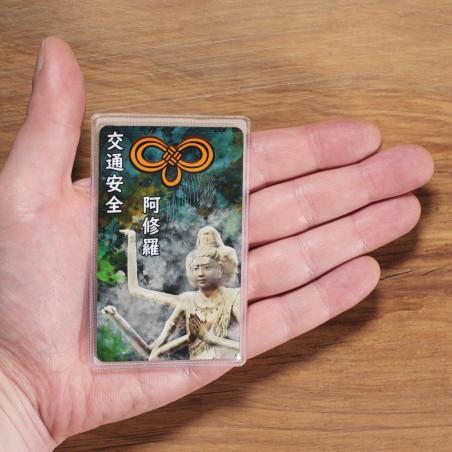 Trafic (1) * Omamori béni par les moines, Kyoto * Pour portefeuille