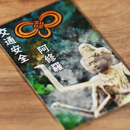 Traffic (1) * Omamori blessed by monks, Kyoto * For wallet