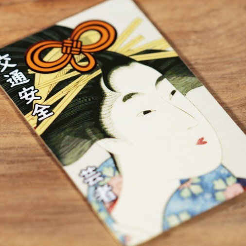 Traffico (3) * Omamori benedetto da monaci, Kyoto * Per portafoglio