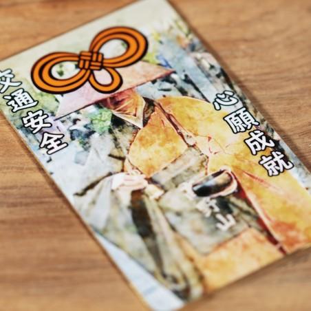 Trafic (6) * Omamori béni par les moines, Kyoto * Pour portefeuille