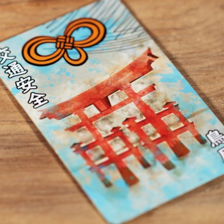 Traffic (10) * Omamori blessed by monks, Kyoto * For wallet