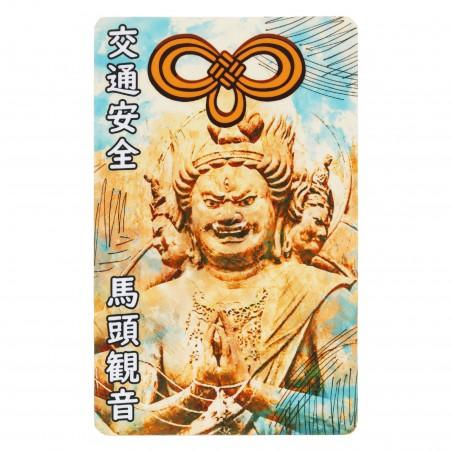 Trafic (11) * Omamori béni par les moines, Kyoto * Pour portefeuille