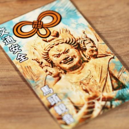 Tráfico (11) * Omamori bendecido por monjes, Kyoto * Para billetera