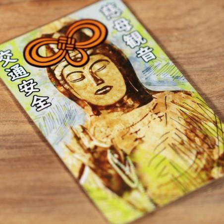 Trafic (12) * Omamori béni par les moines, Kyoto * Pour portefeuille