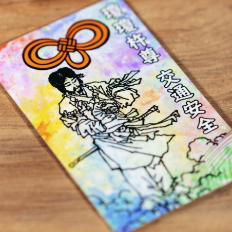 Tráfico (14) * Omamori bendecido por monjes, Kyoto * Para billetera