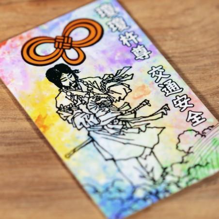 Traffico (14) * Omamori benedetto da monaci, Kyoto * Per portafoglio