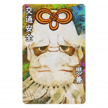 Trafic (15) * Omamori béni par les moines, Kyoto * Pour portefeuille