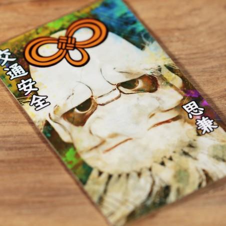 Tráfico (15) * Omamori bendecido por monjes, Kyoto * Para billetera