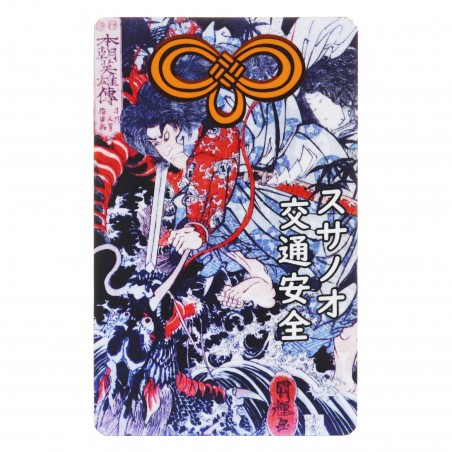 Tráfico (16) * Omamori bendecido por monjes, Kyoto * Para billetera