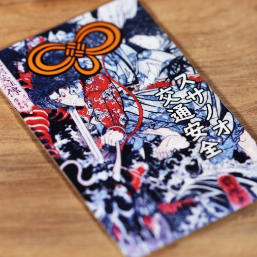 Trafic (16) * Omamori béni par les moines, Kyoto * Pour portefeuille