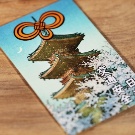 Trafic (17) * Omamori béni par les moines, Kyoto * Pour portefeuille