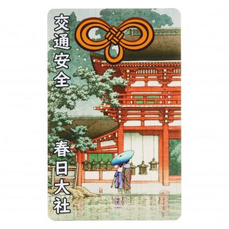 Trafic (18) * Omamori béni par les moines, Kyoto * Pour portefeuille