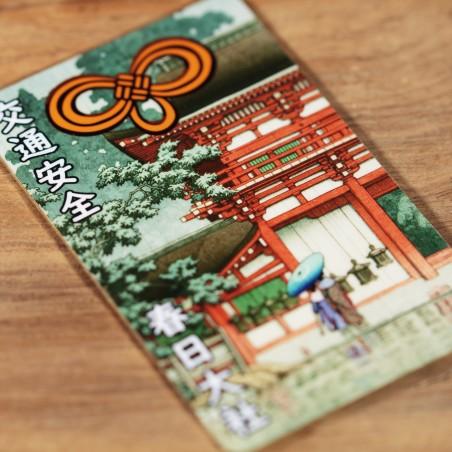 Traffico (18) * Omamori benedetto da monaci, Kyoto * Per portafoglio