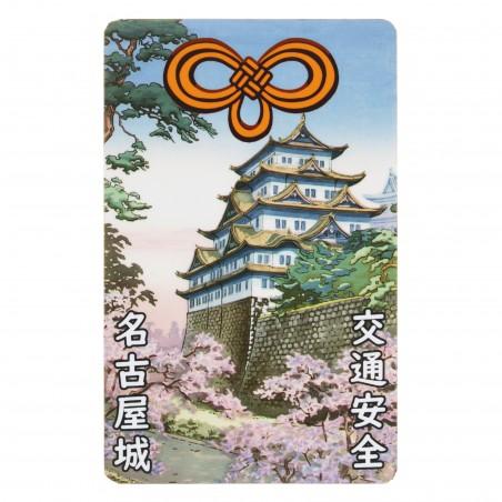 Traffico (19) * Omamori benedetto da monaci, Kyoto * Per portafoglio