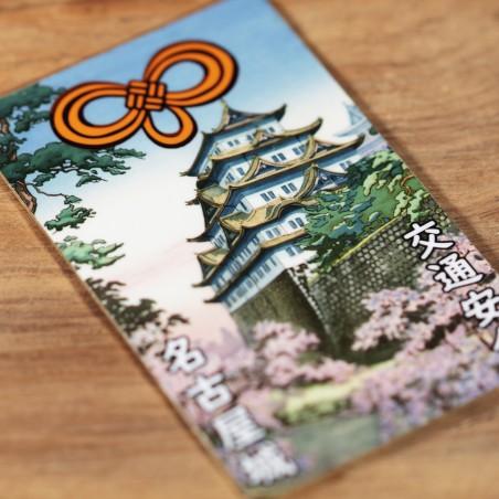 Trafic (19) * Omamori béni par les moines, Kyoto * Pour portefeuille