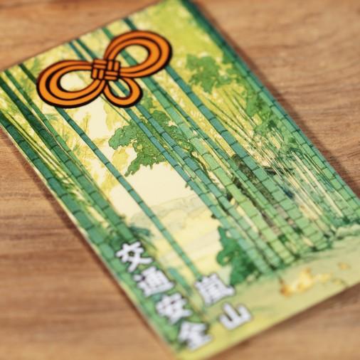 Traffico (20) * Omamori benedetto da monaci, Kyoto * Per portafoglio