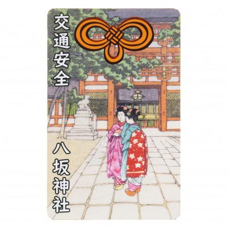Trafic (21) * Omamori béni par les moines, Kyoto * Pour portefeuille