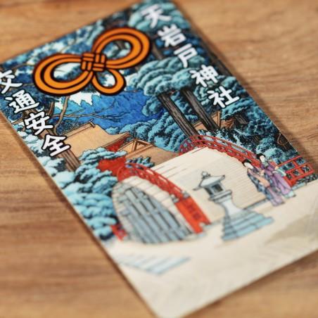 Tráfico (22) * Omamori bendecido por monjes, Kyoto * Para billetera