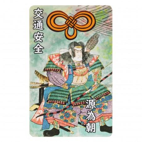 Trafic (23) * Omamori béni par les moines, Kyoto * Pour portefeuille
