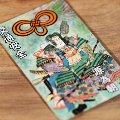 Tráfico (23) * Omamori bendecido por monjes, Kyoto * Para billetera