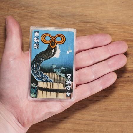 Trafic (24) * Omamori béni par les moines, Kyoto * Pour portefeuille
