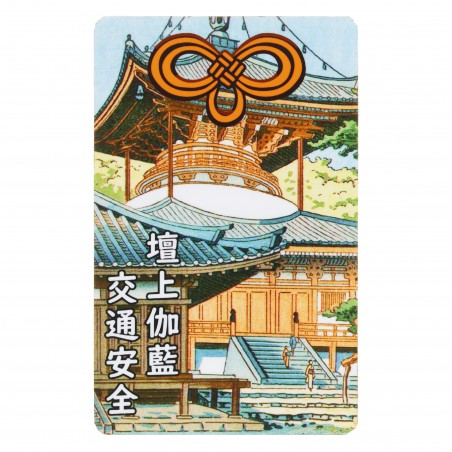 Traffic (25) * Omamori blessed by monks, Kyoto * For wallet