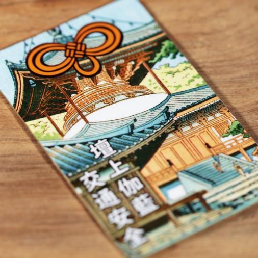 Tráfico (25) * Omamori bendecido por monjes, Kyoto * Para billetera