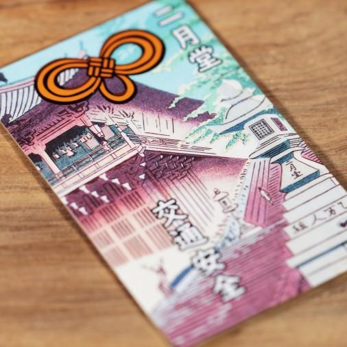 Trafic (26) * Omamori béni par les moines, Kyoto * Pour portefeuille