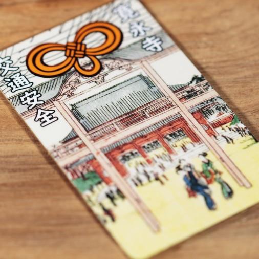 Trafic (27) * Omamori béni par les moines, Kyoto * Pour portefeuille