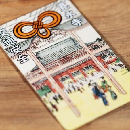 Traffico (27) * Omamori benedetto da monaci, Kyoto * Per portafoglio