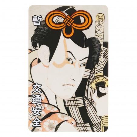 Tráfico (30) * Omamori bendecido por monjes, Kyoto * Para billetera