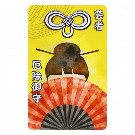 Protección (2) * Omamori bendecido por monjes, Kyoto * Para billetera